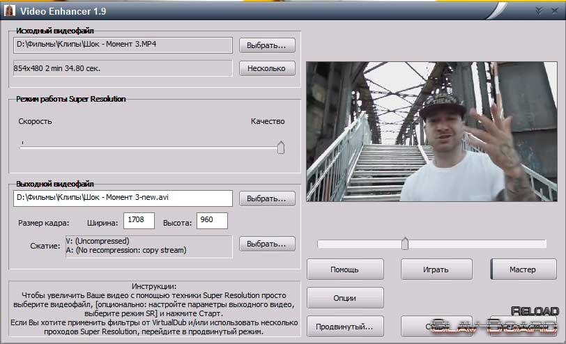 infognition video enhancer crack