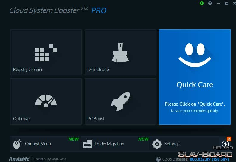 SYSTEM BOOSTER PRO КЛЮЧ