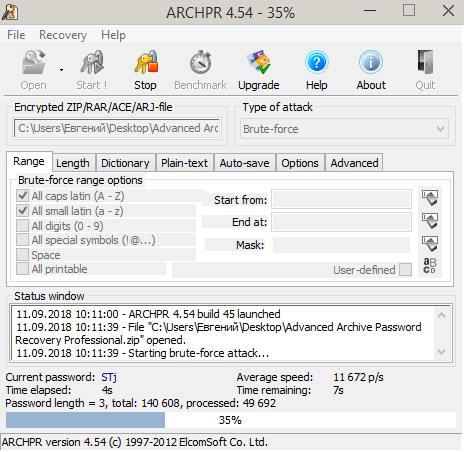 advanced archive password recovery keygen