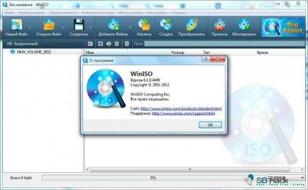активация для Win ISO