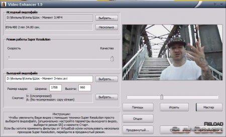 редактор видеофайлов