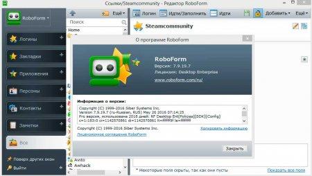 AI Roboform patch