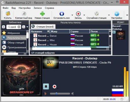 RadioMaximus rus