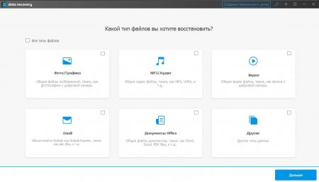 Wondershare Data Recovery rus