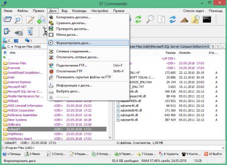 интерфейс EF Commander