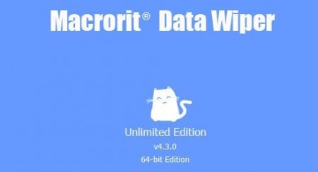 Macrorit Data Wiper Pro