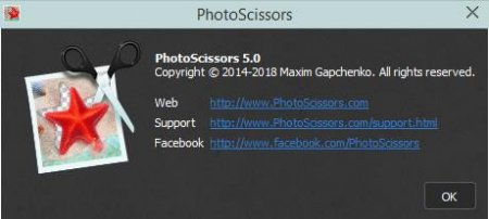 PhotoScissors serial key