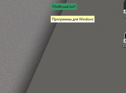 заметки windows программа