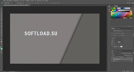 Adobe Photoshop CS6 13.0