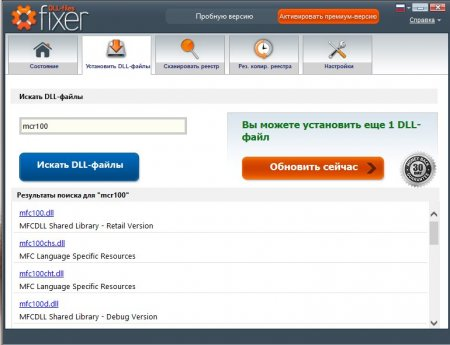 dll-files fixer rus