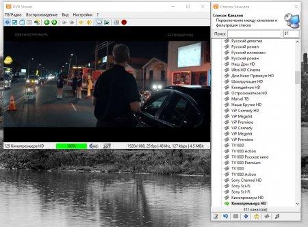 интерфейс DVBViewer Pro