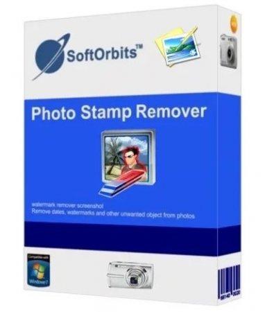 Photo Stamp Remover ключ