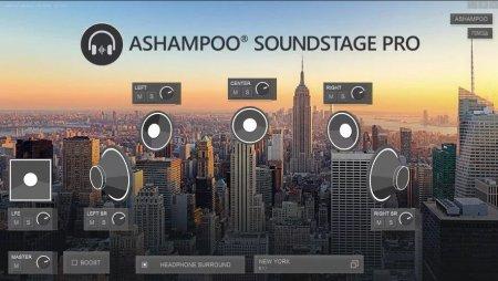 Интерфейс Soundstage Pro