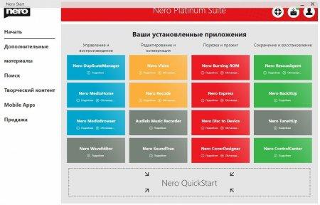 Nero Platinum Интерфейс