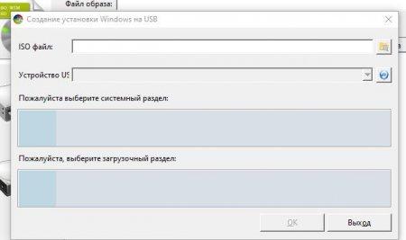 создание установки Windows на USB