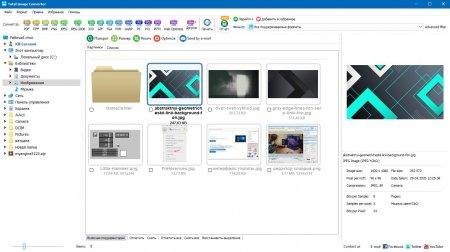 интерфейс Total Image Converter