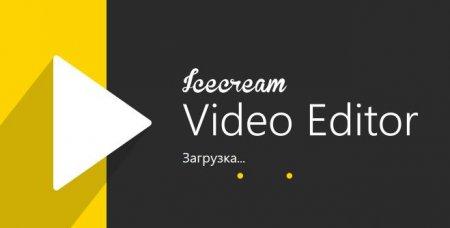 лого Video Editor