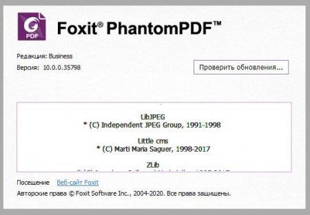 foxit phantompdf business торрент