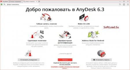 anydesk free