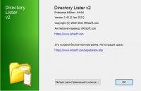 Directory Lister logo