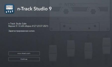 лицензия n-Track Studio 9